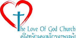 The Love of GOD Church